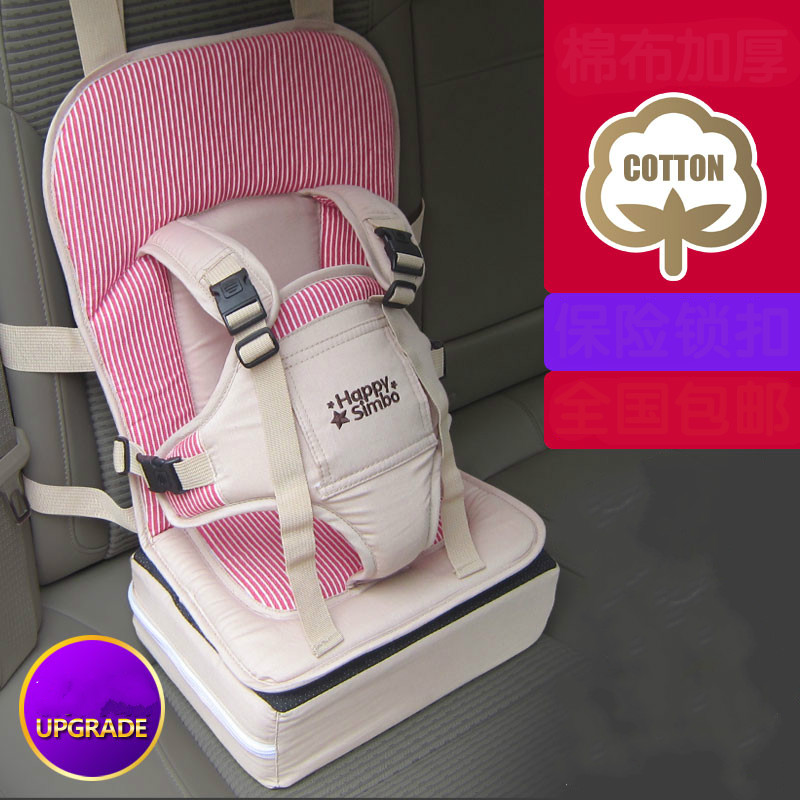 Adjustable car safety seat car Convertible children safety belt fixer Infant Baby Safety Chair Cushion cadeira para carro hot sale baby car auto safety seat belt harness shoulder pad cover children protection car covers car cushion support car pillow