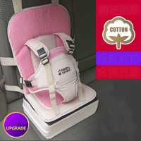 Adjustable Car Safety Seat Car Convertible Children Safety Belt Fixer Infant Baby Safety Chair Cushion Cadeira