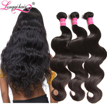 Longqi Brazilian Body Wave Hair Weave 1 3 4 Bundles Remy Human Hair Extention Natural Hair Weft 8 -30 Inch US Dometic Return(China)