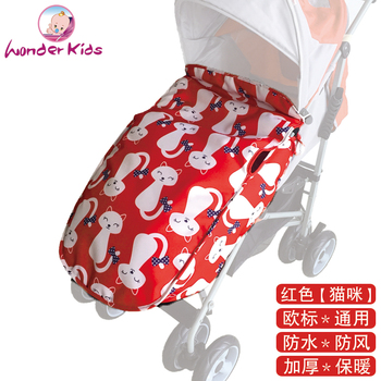 Cover For Baby Car Seat   Stroller Car Seat  Foot  Cover Sleeve General  Cart Foot Cover Thickening Warm Winter  Bebes  Stroller Warm  Baby Footcover