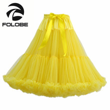 FOLOBE Yellow Dancewear Performance Skirt Ball Gown Tulle Tutu Skirts Knee Length Skirts Adult tutu Faldas Saias Femininas