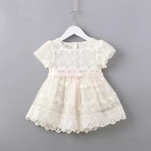 יילוד פרחי רקמת פאף שרוול בנות שמלת מסיבת יום הולדת טבילה תינוק בגדי בגדי פעוטה ורוד לבן 0 2T