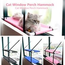 Cama de malla para ventana de Gato, cama doble para gatos, asiento montado en la ventana, hamaca, ventosa para el hogar, cama colgante, estera, salón