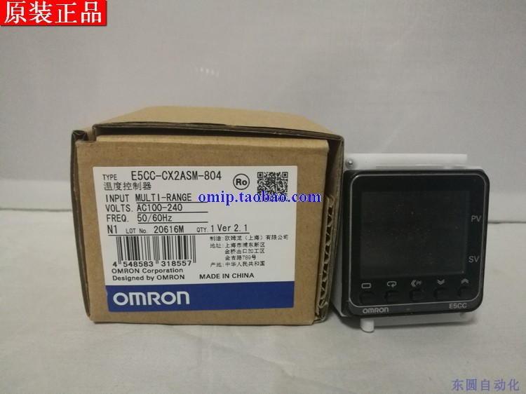 OMRON original authentic 100% new E5CC-CX2ASM-804 electronic temperature controller digital display temperature controller все цены