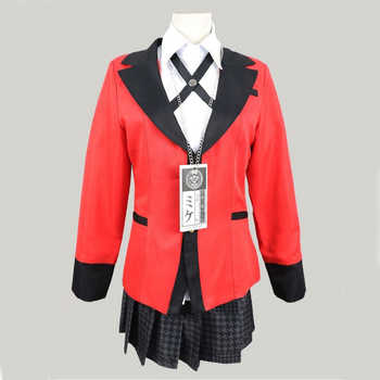Anime Kakegurui Cosplay Costume Jabami Yumeko Cosplay Costume Japanese High School Uniform Girls Outfits Women Suits - DISCOUNT ITEM  0% OFF All Category
