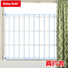 Babysafe child window guardrail balcony piaochuang guard rail anti-theft window protection net window bar