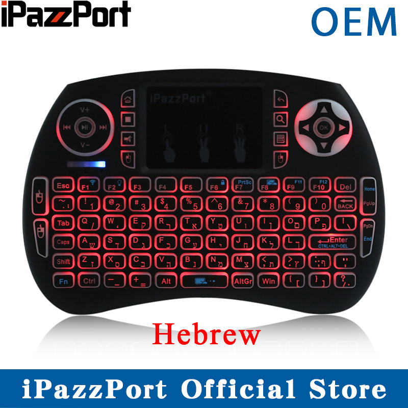 Ipazzport Mini Keyboard Air-Mouse-Withtouchpad Hebrew Backlit Android for Tv-Box PC Versoin