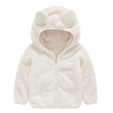 2019 new baby ear coat solid color children's wool sweater boys and girls hoodie