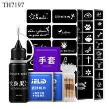 1 set Tattoo Henna Past Kit Permanent Makeup Supplies Microblading Tools Waterproof Temporary Juice Ink Body Art Paint