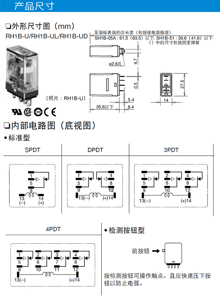 Idec 24vdc Relay Diagram Electrical Wiring Diagrams 8 Pin Rh1b U 24v Diy Enthusiasts U2022 Terminal Blocks