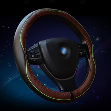 High quality pure leather car universal steering wheel cover 38CM shape sports anti-skid auto parts
