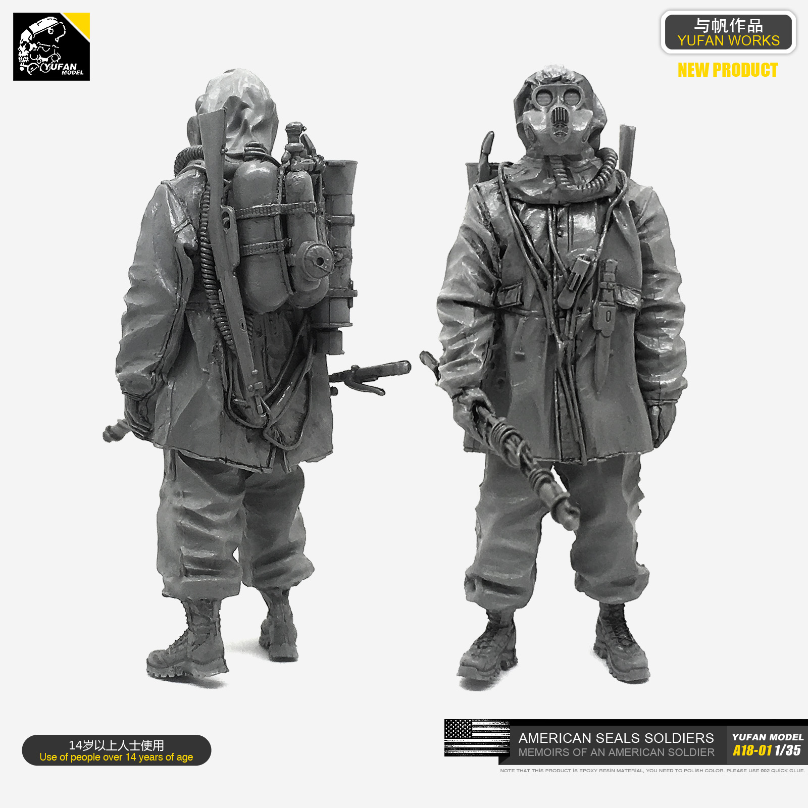 1/35 Resin Soldier Model(US Army Doomsday Biochemical) A18-01