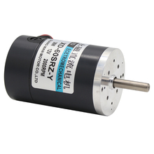 36W miniature permanent magnet DC motor 12V speed 24V marshmallow small high brush