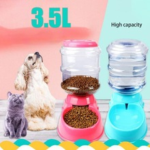 3.5L dog automatic drinking fountains pet cat automatic feeding device cat dog food bowl water bowl gravity drinking basin
