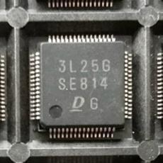 SE814 intelligent computer can't open ignition detect smart card can't match 1PCS