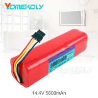 1pc 14 4V 5600mAh Robotics Battery Pack For Xiaomi Vauum Cleaner 2 Replacement Batteries For Xiaomi