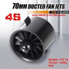 FMS 70 ミリメートル 12 ブレードダクテッドファン Edf ユニットと 2845 KV2750 モータ 4S バージョン RC 飛行機航空機趣味モデルスペア飛行機パーツ