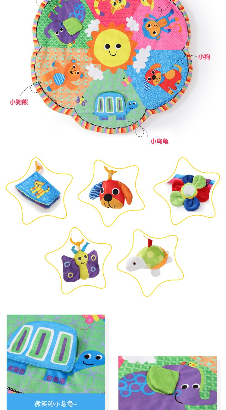 New Design Colorful Fun Animals Baby Play Mats 0-1 Year Baby Educational Toy Sports Crawling Pads Play Activity Gym Blanket 3
