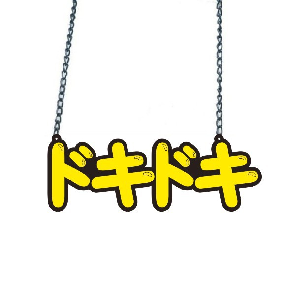 Custom Japanese Letters Personalized State Pendant Necklace