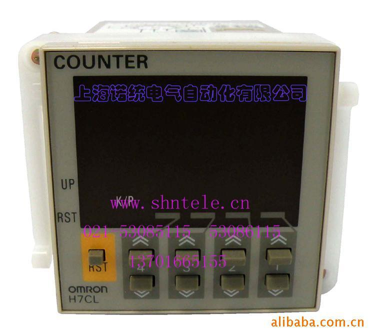 все цены на  1pcs/lot The original Japanese   Multifunction timers H7CL-A  онлайн