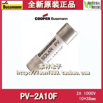US BUSSMANN Fuse PV-10A2F 2A PV-15A20F 25A 1000V PV fuses