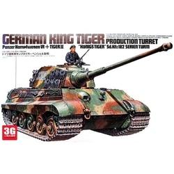Échelle 1:35, Kits de chars de Production du roi tigre allemand, tourelle, modèle Tamiya, 35164