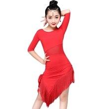 4a8687d731e2a Vestido de baile latino de vestido de baile latino para niños niñas Salsa  salón de baile de Tango Cha Rumba Samba latina vestido.