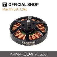 Т Мотор бесщеточный антигравитация двигателя 4004 300kv 2 предмета/партия для нескольких ротора Quadcopter вертолет самолетов