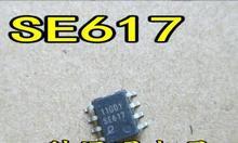 100% NOVA Frete grátis SE617