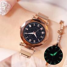2019 Hot Sale Starry Sky Watch Womens Luxury Magnetic Magnet Buckle Quartz Wristwatch Geometric Surface Female Luminous Watches
