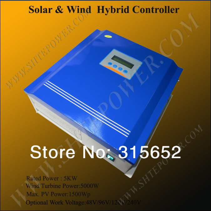96V Wind Solar Hybrid Charger Controller 5000w 5kw 5000w hybrid wind charge controller solar 48v 5kw