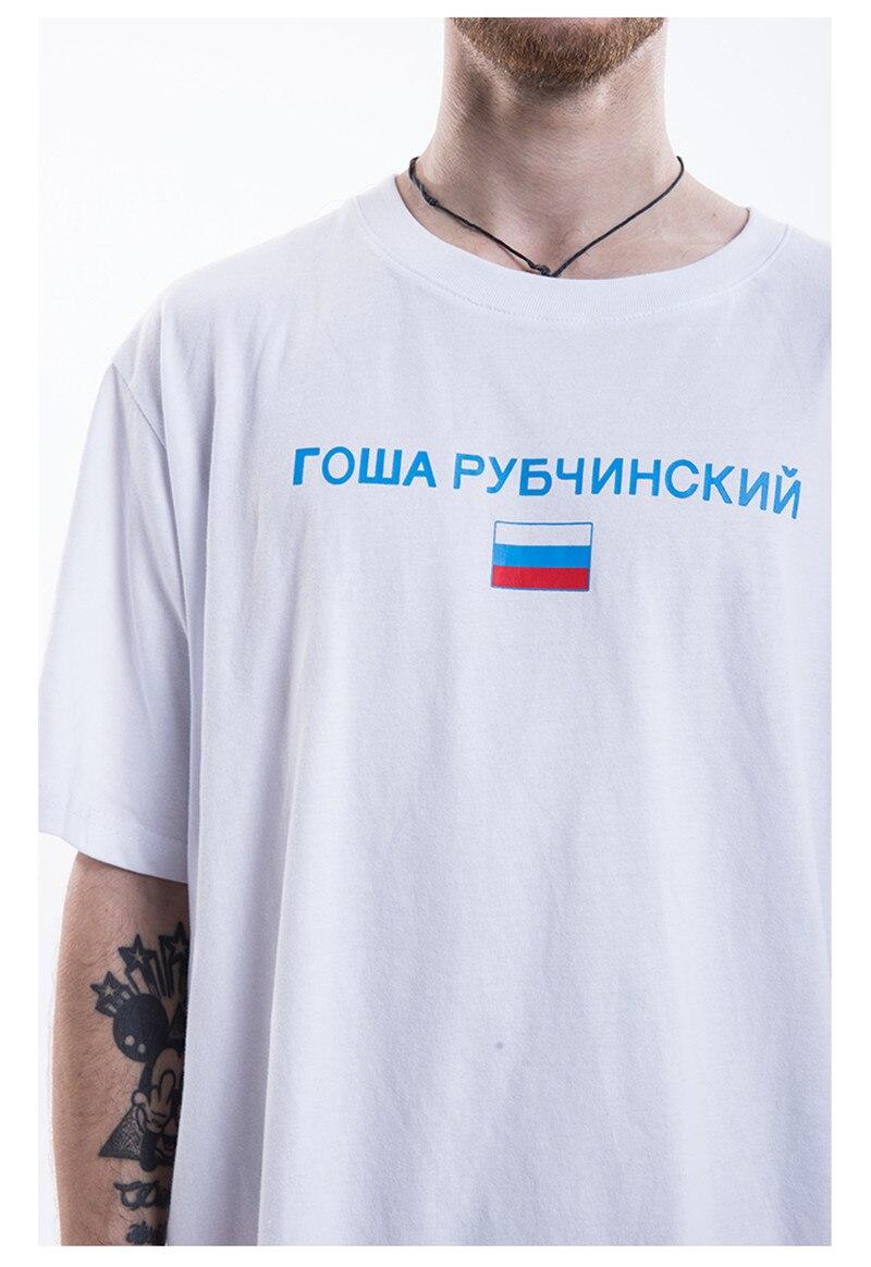 Camiseta masculina para homem
