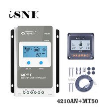 Tracer4210AN 40A MPPT Solar Charge Controller cell battery charger