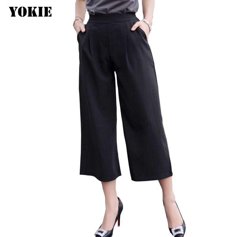 2016 auturn spring Wide leg   pants   women elasitic high waist solid loose casual suit   pants     capris   female trousers Plus size S-3XL