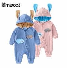 Kimocat одежда для маленьких мальчиков и девочек милый двухслойный