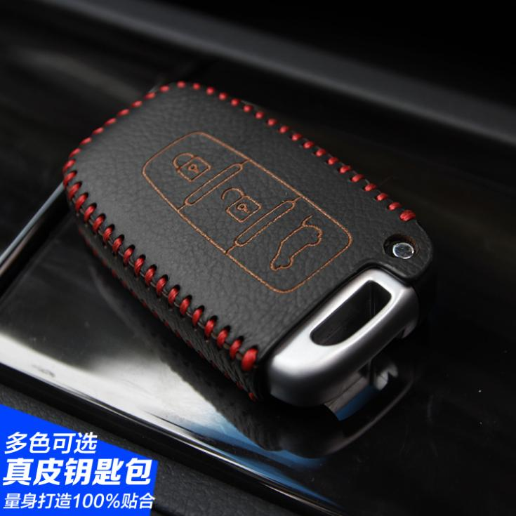 Smart Key Cover Hide Leather Key Case For Hyundai I30 IX35