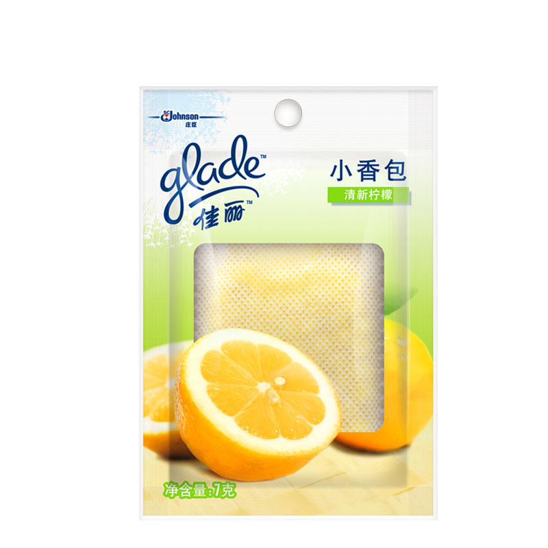 Elegant 12 Bags Beauty Small Sachet Lemon Fragrance Wardrobe Closet Fresheners,  Laundry Bags Fragrance Air Freshener Fragrance In Hair Sprays From Beauty U0026  Health ...