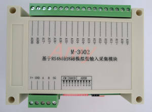Signal-Collector 485 Grade-Product Voltage Current-Input Industrial And High-Precision
