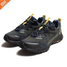Xiaomi mijia extreme спортивная обувь летающие тканые водонепроницаемые уличные походные мужские ботинки повседневная модная обувь для альпинизма