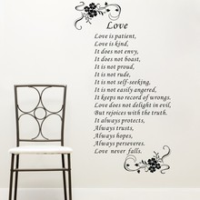 Love is patient love kind wall art Vinyl stickers Bible verses Wall Quote home decor decals free shipping