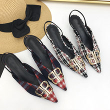 Women Pointed Toe Thin Low Heels Slippers