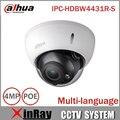 Dahua POE IPC-HDBW4431R-S 4MP Камера IP Заменить IPC-HDBW4421R Поддержка IK10 IP67 Водонепроницаемый с POE SD слот для Карт памяти
