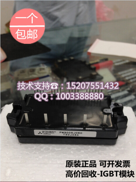 Brand new genuine authentic PM30CSJ060 30A 600V IGBT/power module 2mbi150n 120 genuine power igbt module spot xzqjd