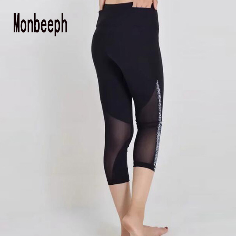 Monbeeph Female Elastic waist   Pants   Women   Capris     Pants   Stretch pencil   capris   lace splice   pants