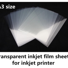 100mic 200mic пленочная пластина делая A3 размер прозрачная пленка для струйной печати 200 листов