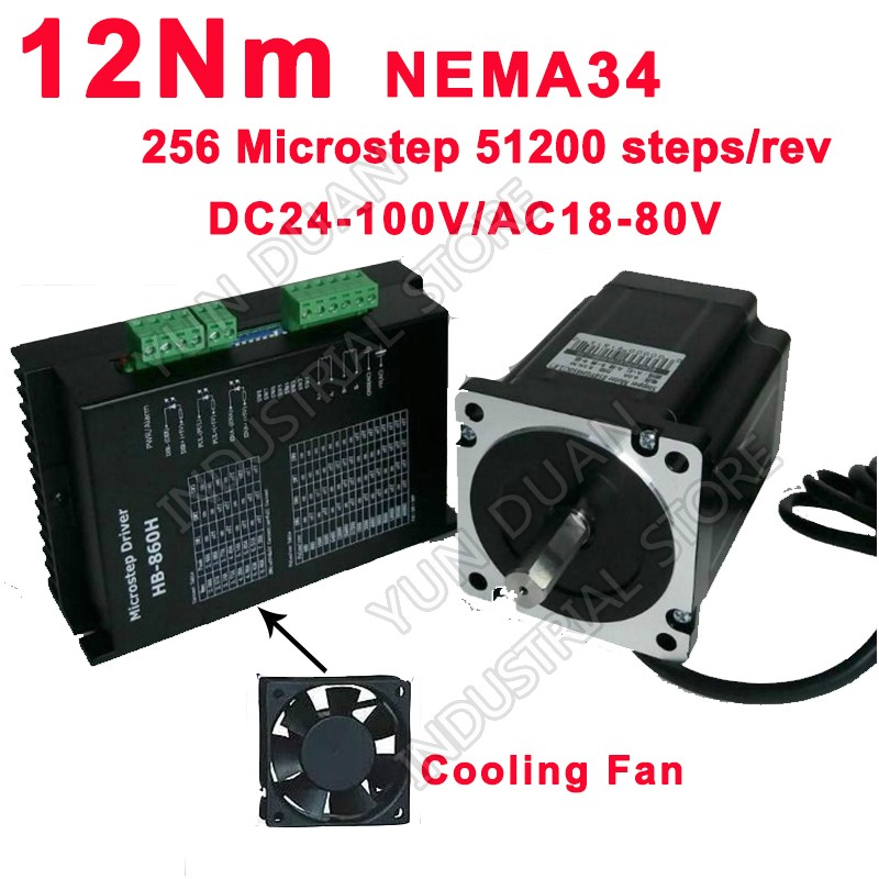12Nm 86mm  NEMA34 5.6A Stepper Motor Driver Kit 32 DSP 5.6A AC18-80V/DC24-100V Universal 256 Microstep With Cooling Fan12Nm 86mm  NEMA34 5.6A Stepper Motor Driver Kit 32 DSP 5.6A AC18-80V/DC24-100V Universal 256 Microstep With Cooling Fan