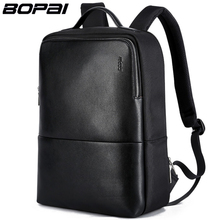 Bopai 2016 nueva mens de la llegada fresco con estilo mochila portátil mochila mochila de viaje impermeable durable bolsas de libros de moda de corea