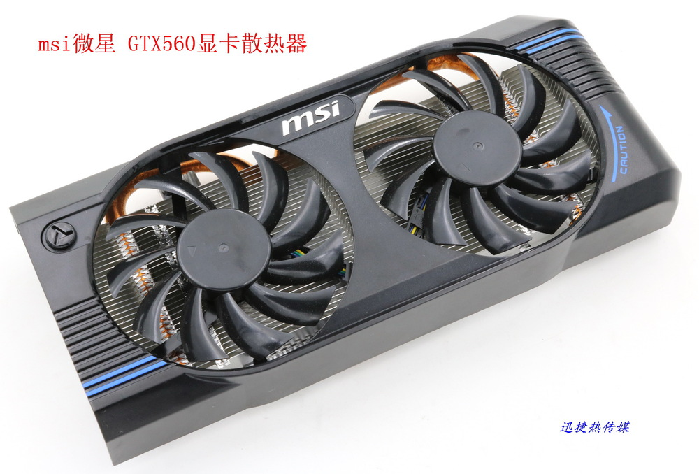 New Original for MSI GTX560 graphics card cooler fan with heatsink free shipping t128015su msi r4770 hd4770 4pin pwn graphics card fan