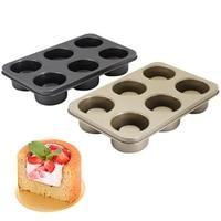 AMW 1 PC Bowl Maker Fort Ermek Cupcake Mold Metal Steel Cup Cake Baking Form DIY