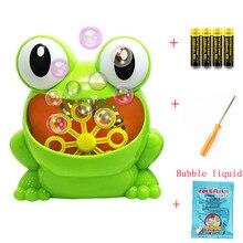 Новая Милая лягушка автоматическая машина для пузырей воздуходувка Свадебный производитель вечерние летняя уличная игрушка для детей пузырчатая машина свадьба